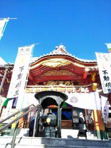 成田山,なごや七福神